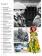 SUPERillu Die Chronik: 30 Jahre Mauerfall - Das war die DDR 2